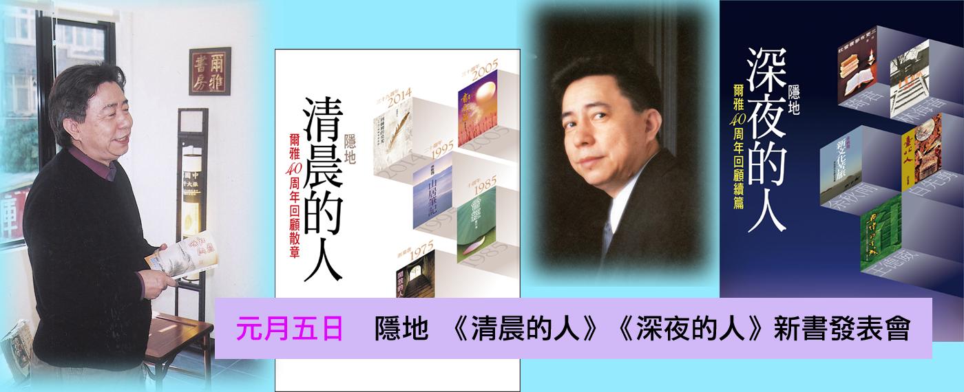 elitebook_news_20160105拷貝